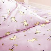 Pony Jersey Duvet Set (Single)