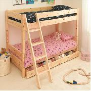 Space Saving Drawer/Trundle Bed